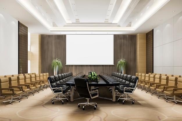 セミナー会議室