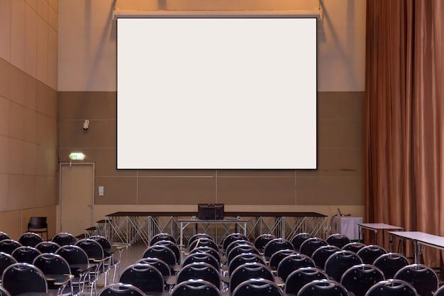Seminar room background