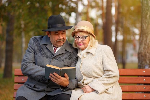 年配のカップルは本を読んで