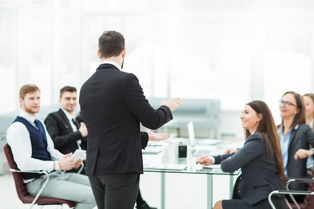 会社の上級管理職は、現代のオフィスでビジネスチームとのワーキングミーティングを開催します。