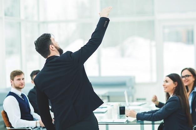 会社のシニアマネージャーは、現代のオフィスでビジネスチームとのワーキングミーティングを開催します