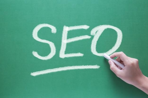 Seoの概念または検索エンジン最適化の概念