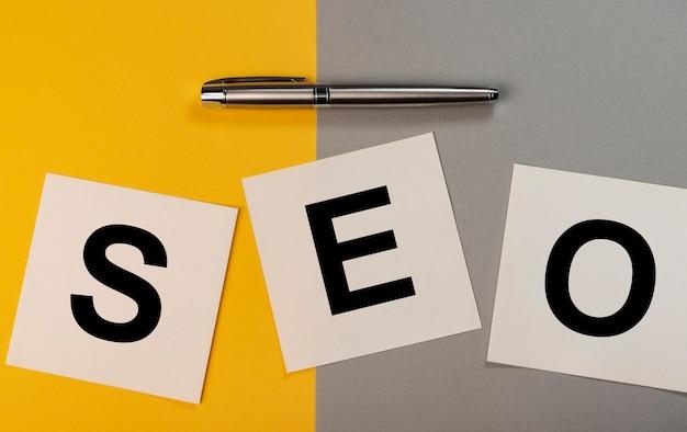 Seo単語の頭字語、検索エンジン最適化の概念。