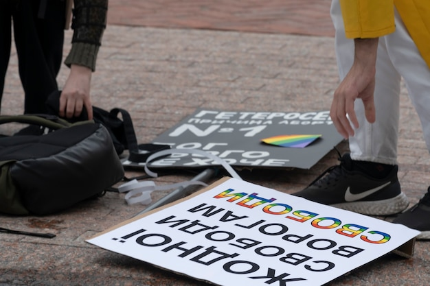 2021年9月19日キエフウクライナ明るい虹のシンボルで誇りの行進中の人々