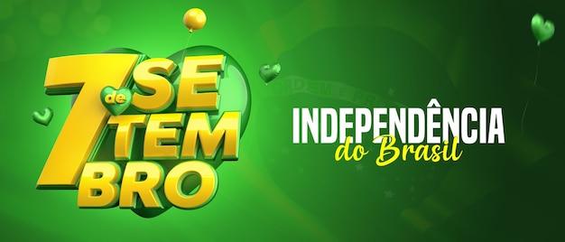 9月7日インデペンデンシアは、ハートとブラジルの国旗のテキストで背景にブラジルの3dスタンプを行います