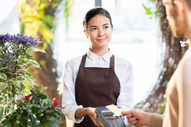 Обслуживающий клиент