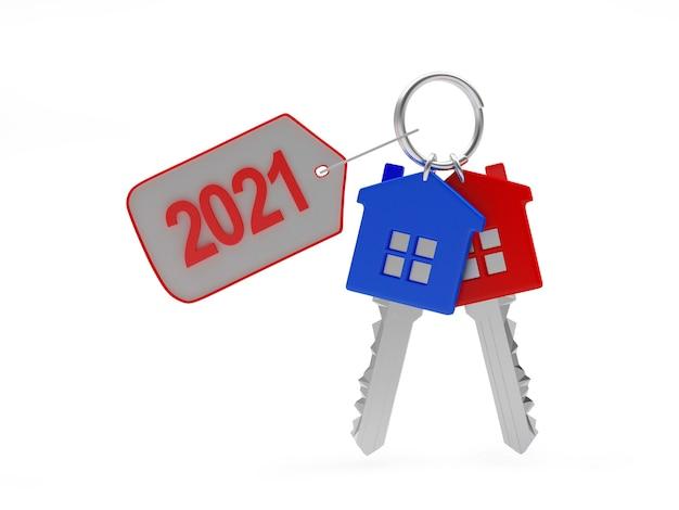 Набор красочных ключей с номером нового года на брелке