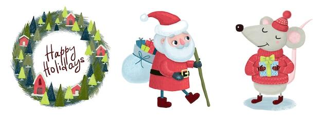 メリークリスマスのシンボルとキャラクターのマスコットのセット:サンタクロース、プレゼントの山、マウス、ギフトボックス。バナー、カードの漫画イラスト