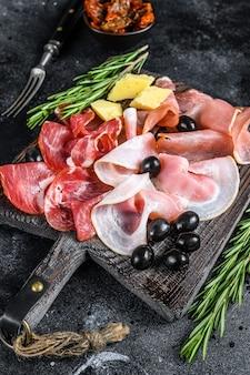 燻製と乾燥肉のセットハム、ジャーキー、塩漬け肉、ハモン、ハーブ