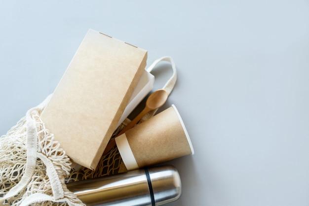 未漂白植物繊維フードボックスと紙のコーヒーカップのセット。天然繊維エコ食品・飲料包装。