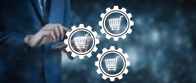 セットアップとオンライン購入情報