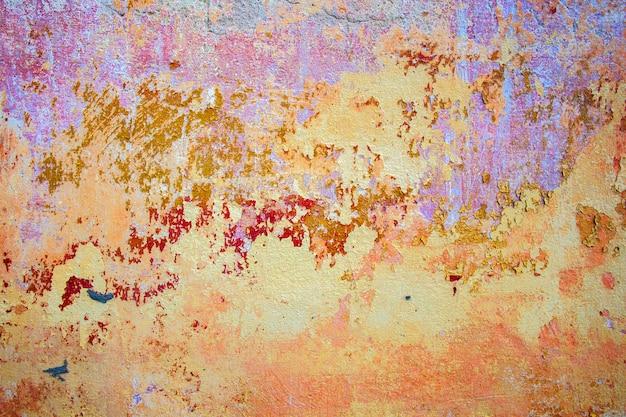 ペイントのいくつかのコート。抽象的な背景。古い壁のテクスチャ。漆喰の粗面。