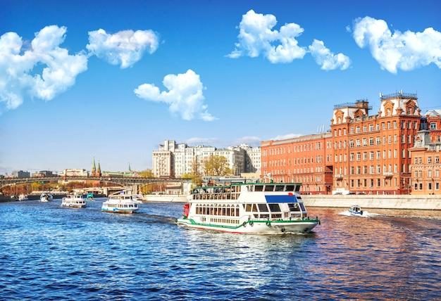 夏の晴れた日にモスクワのモスクワ川にいくつかの遊覧船