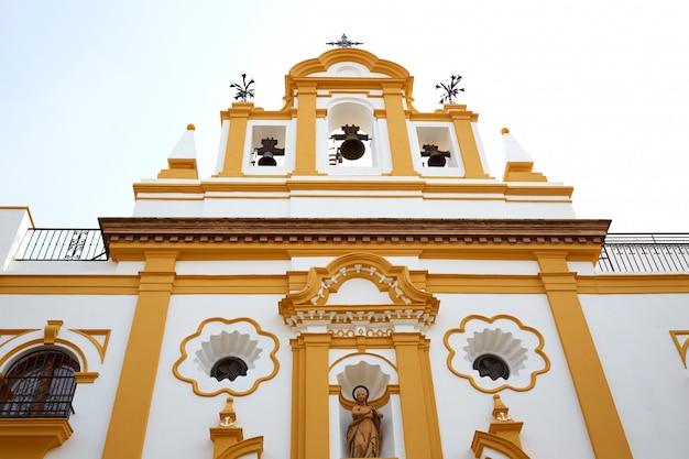 Seville capilla de los marineros chapel in triana