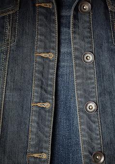 Пошив джинсовой куртки и пуговиц