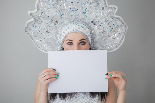 새해 러시아 kokoshnik 눈 여왕의 섹시한 여자 비문에 대한 기호를 들고