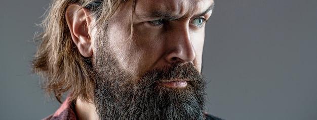 Сексуальный вид мужчины. битник мужчина с бородой, усами. красивый брутальный мужчина.