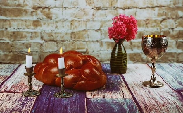 Shabbat shalom - traditional jewish sabbath challah and wine ritual