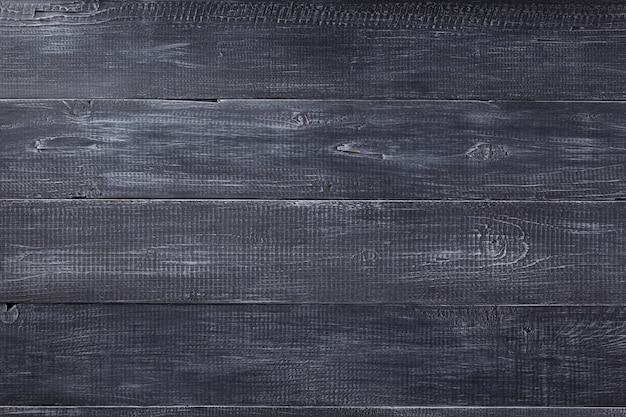 ぼろぼろの板の木の質感