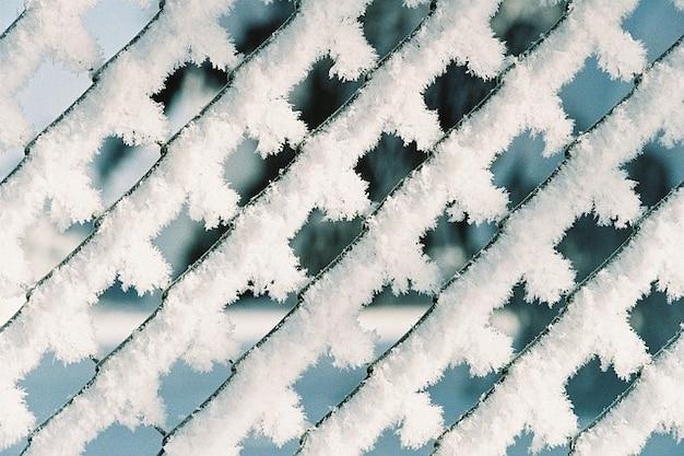 Shapes precipitation solid hoarfrost bizarre ripe