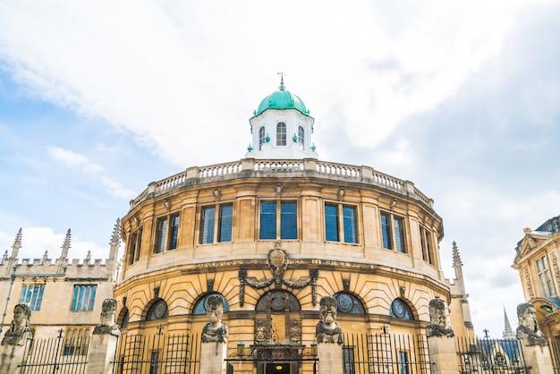 オックスフォードのシェルドニアン劇場-イングランド、イギリス
