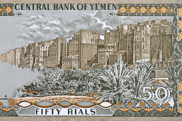 Shibam city hadramaut from yemeni money  rial