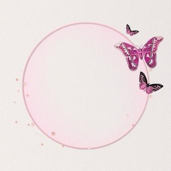 Shimmery 핑크 나비 프레임 원형 홀로그램 그림