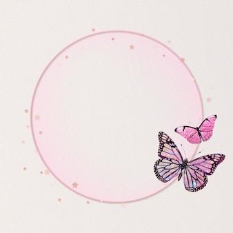 Illustrazione olografica del cerchio della cornice della farfalla rosa scintillante