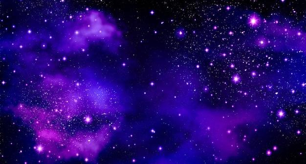 빛나는 어두운 은하
