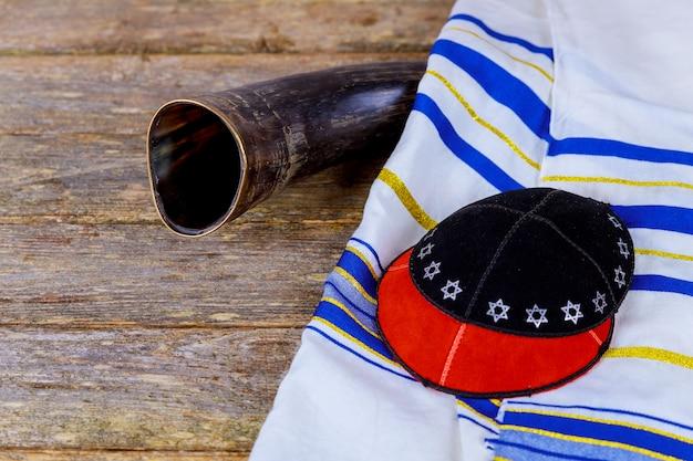Shofar ramの角と長身 - キッパとタリスとのロッシュ・ハシャナ・ユダヤ人の休日