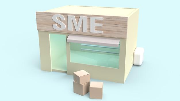 Магазин и коробка для транспортировки 3d-рендеринга для концепции смэ.
