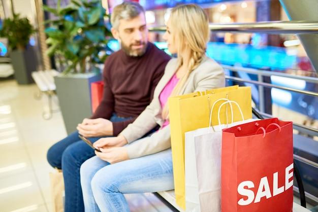 Сумки для покупок в торговом центре