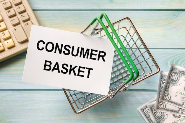 쇼핑 바구니 및 텍스트-소비자 바구니, 백서 메모 목록에.