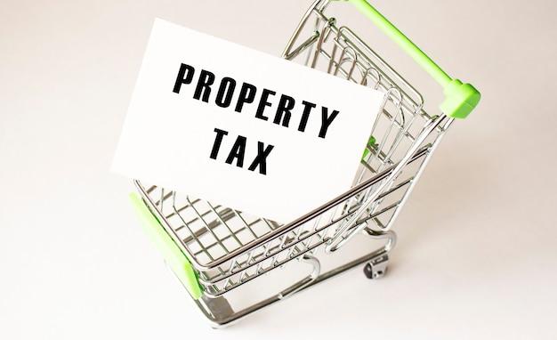 ショッピングカートとテキストproperty tax