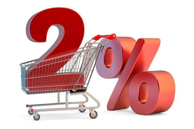 2% 할인 기호가 있는 쇼핑 카트. 3d 그림입니다. 외딴. 클리핑 패스 포함