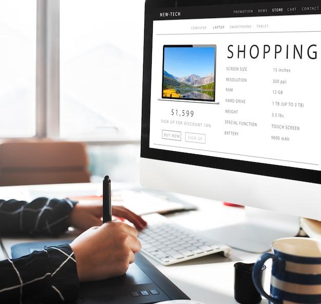 Интернет-магазин концепции