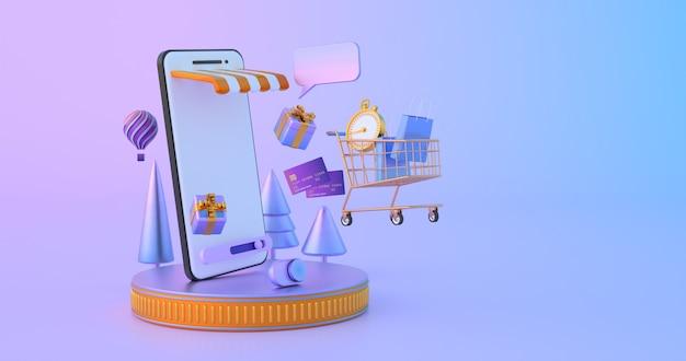 ウェブサイトまたはモバイルアプリケーションでオンラインショッピング。
