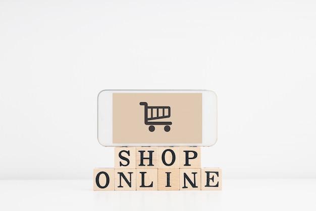 Покупки онлайн, покупки из дома и концепция доставки на дом.
