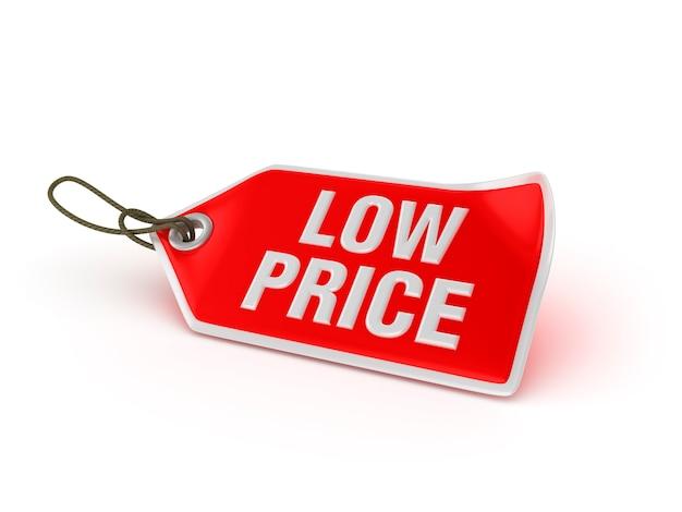 ショッピングタグ低価格
