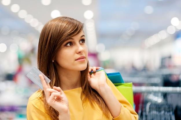 쇼핑 시간