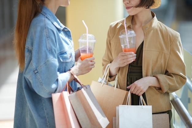 친구와 쇼핑