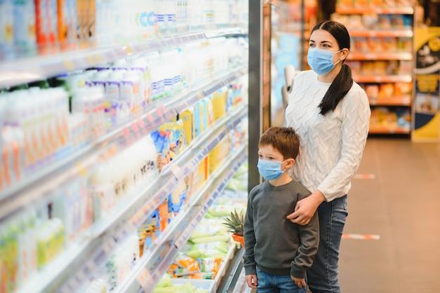 바이러스 발생시 아이들과 쇼핑