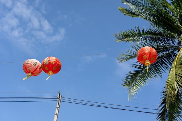 整理飾り中国のお正月&旧正月の休日のショット。