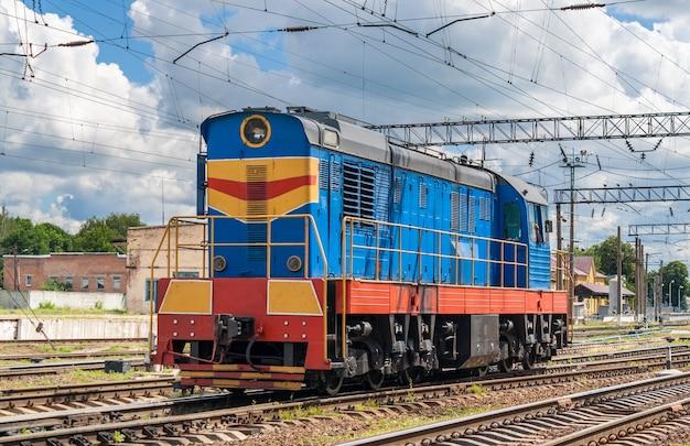 ウクライナの駅でのシャンター