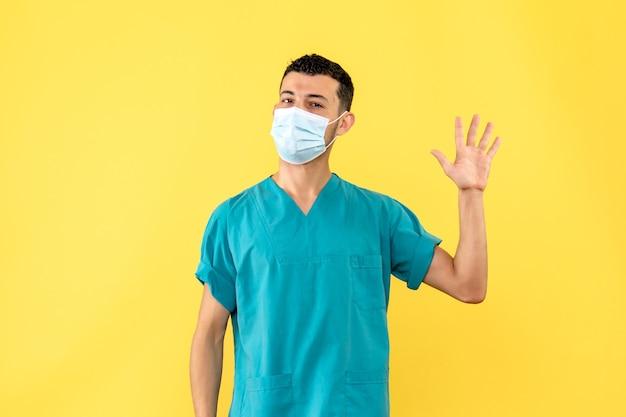 側面図医者マスクをした医者は人々に手を洗うように勧めます