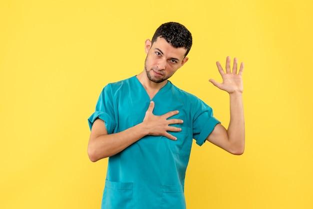 医師の側面図医師はコロナウイルス感染症の人々を助けると約束します