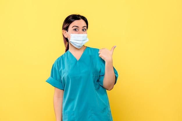 マスクの医師の側面図マスクの医師は側面を指しています