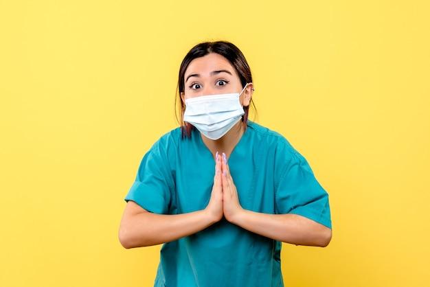 마스크를 쓴 의사의 측면 모습은 사람들이 코로나 19 유행 기간 동안 마스크를 착용하도록 장려합니다.