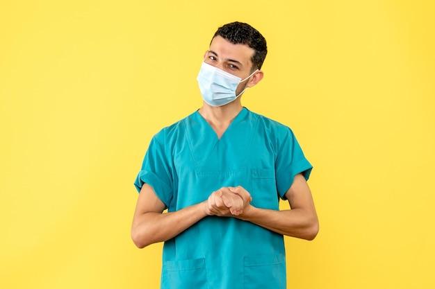 医療制服のポーズでマスクの医師の側面図