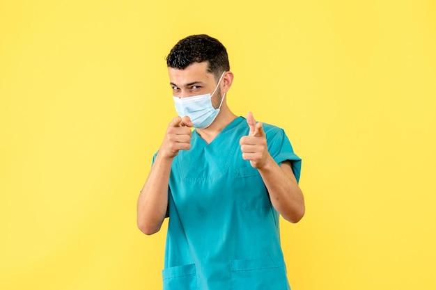 マスクの医師の側面図